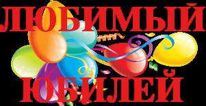 Юбилей к юбилею: группа e1ru вконтакте доросла до 100 000 подписчиков